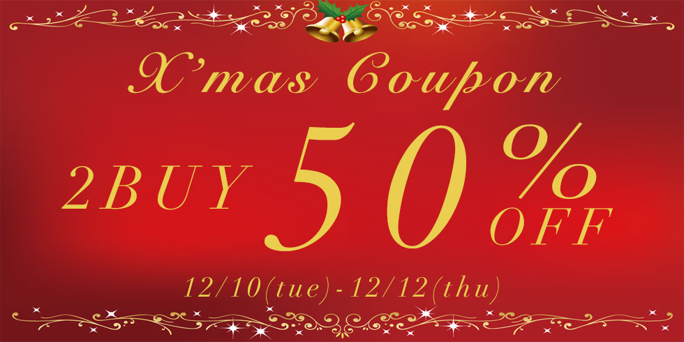 X'mas Coupon